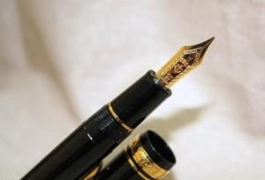 •  Escritores guatemaltecos  podrán participar en certamen literario.